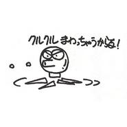 Sketch-Octus