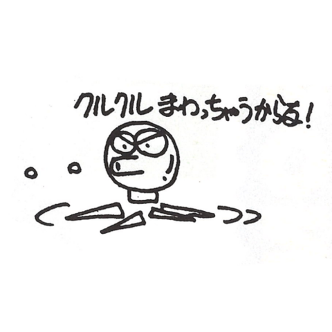 File:Sketch-Octus.png