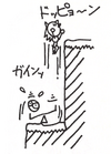 Seesaw-Sonic-2-Chibi