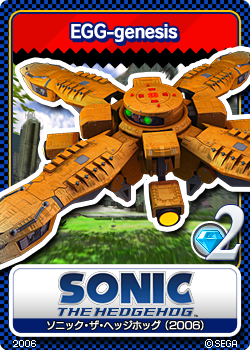 File:Sonic 06 - 08 EGG-genesis.png