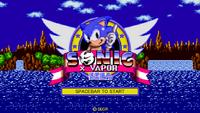 Sonic vapor1