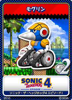 File:Sonic the Hedgehog 4 - 08 Burrobot.png