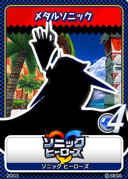File:Sonic Heroes 11 Metal Sonic.png