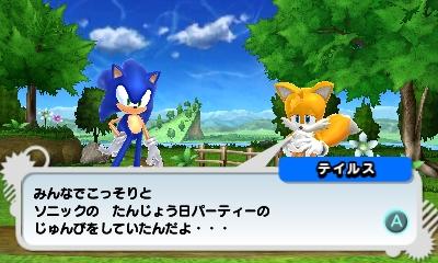 File:Sonic-Generations-41.jpg