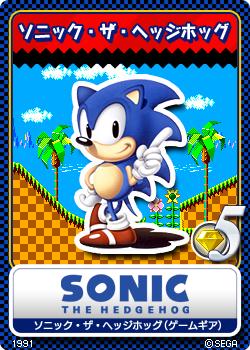 File:Sonic the Hedgehog (8-bit) 15 Sonic.png