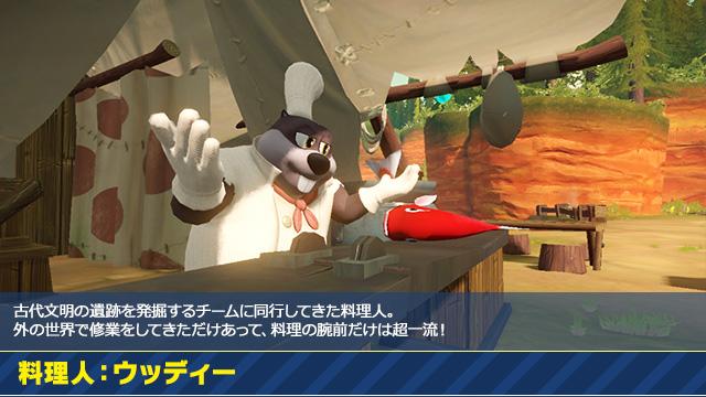 File:Profile SBRoL Chef Woody.jpg