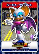 Sonic Adventure 2 11 Rouge the Bat