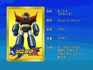 Sonicx-ep13-eye2