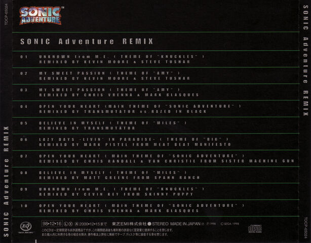 File:Sonic Adventure Remix back cover art.jpg