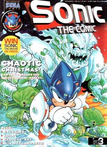File:STC 171 cover.jpg