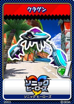 File:Sonic Heroes 02 Egg-Klagen.png