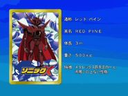 Sonicx-ep64-eye1