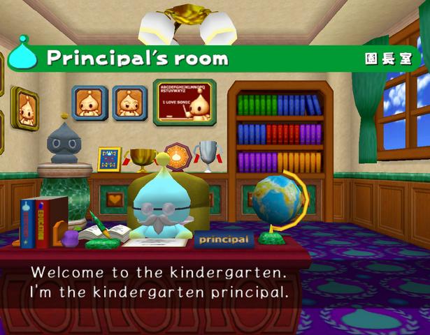 File:CK principal room.png