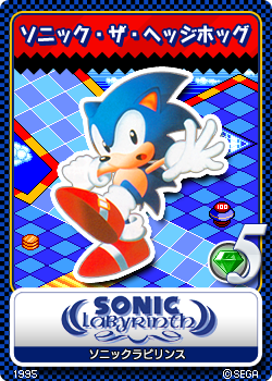 File:Sonic Labyrinth 15 Sonic.png
