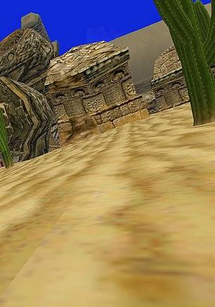 File:Desert.png