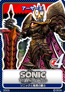 File:Sonic and the Black Knight 11 King Arther.png