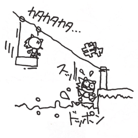 File:Sketch-Hill-Top-Zone-Gondola.png
