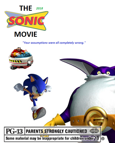 File:S MOVIE.png