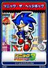 Sonic Advance 3 14 Sonic