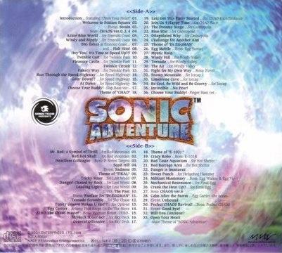 File:Sonic Adventure OST back cover art.jpg