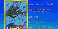 Pale Bayleaf's Battleship