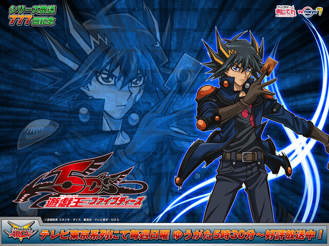 File:Yusei Special Wallpaper 777.jpg