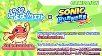 5 ゲーム内事前登録お知らせバナー 02