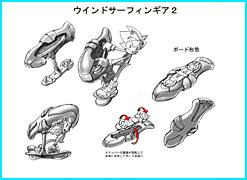 File:Gear5.jpg