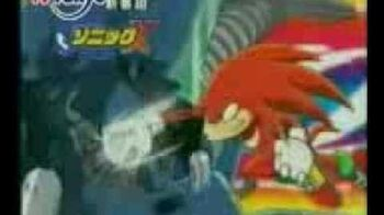 Sonic X - Japan Commercial