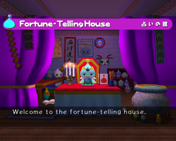 File:CK fortune telling house.png