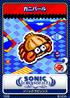 Sonic Labyrinth 11 Kani Pearl