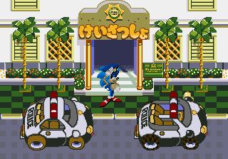 File:Waku Sonic Opening.png