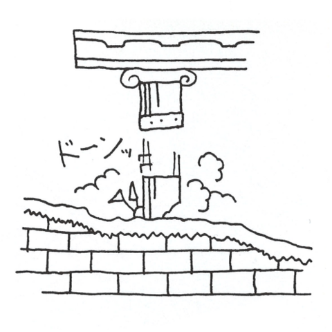 File:Sketch-Aquatic-Ruin-Zone-Falling-Pillar-Bottom.png