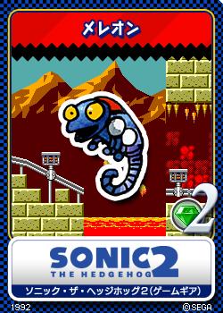 File:Sonic the Hedgehog 2 (8-bit) 08 Newtron.png