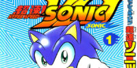 Dash & Spin; Super Fast Sonic!! Vol. 1
