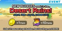 Desert Ruin Event