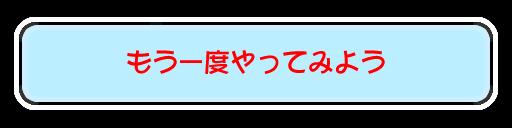 File:SonicAdventure KnucklesTutorial2.png