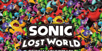 Without Boundaries: Sonic Lost World Original Soundtrack