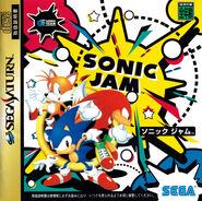 Sonic Jam Japanese Cover