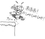 Sketch-Marble-Garden-Zone-Spinning-Top-III