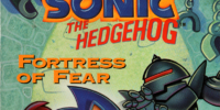Sonic the Hedgehog: Fortress of Fear