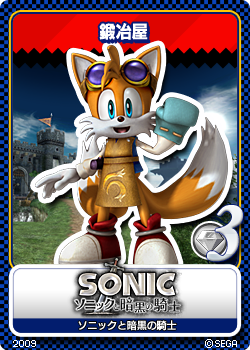 File:Sonic and the Black Knight 07 Black Smith.png