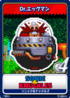 Sonic & Knuckles - 12 Dr. Eggman