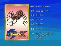 Sonicx-ep44-eye2