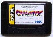 Chaotix 32x jp cart