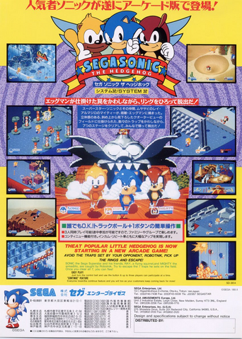 File:SegaSonic Flyer.png