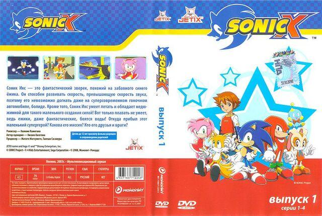 File:Sonic X 25.jpg