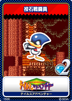 File:Tails Adventures - 05 投石戦闘員.png