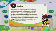 ShadowProfileRio2016