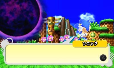 File:Sonic-Generations-22.jpg